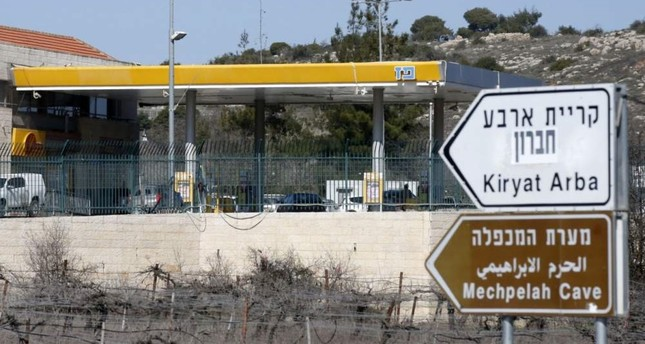 A petrol station belonging to the Israeli Paz company, one on the 112 companies published in the U.N. list, is pictured in the settlement Kiryat Arba near the city of Hebron in the occupied West Bank, Feb. 13, 2020. AFP Photo