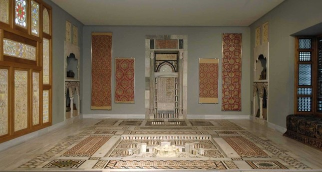 The Benaki Museum of Islamic Art