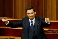Ukrainian PM Honcharuk resigns amid controversy over leaked audio recordings