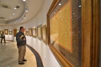 'The Pen's Bounty' calligraphy, illumination exhibition opens in Çorum