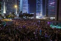 Hongkonger Polizei verbietet Massenprotest