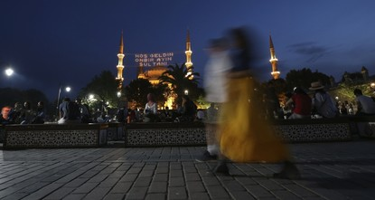Get into the spirit of Ramadan