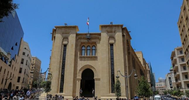 البرلمان اللبناني (EPA)