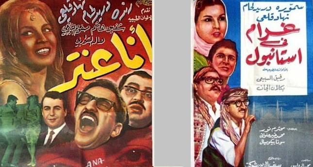 الدراما التركية العربية المشتركة.. البداية كانت من بيروت قبل 50 عاماً