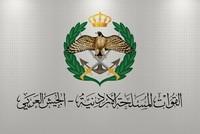 النظام السوري يرسل وزير دفاعه لعمان لبحث أمن الحدود ومكافحة الإرهاب