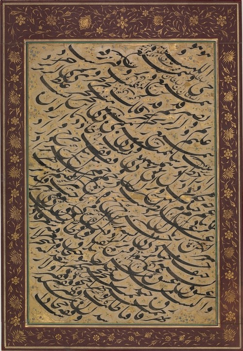The calligrapher and the city: Islamic ink at The Met