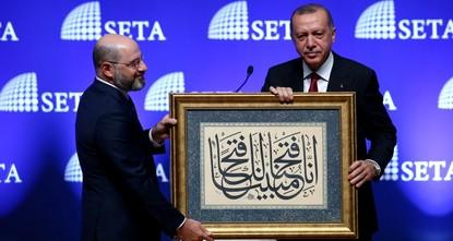 حزب العدالة والتنمية التركي يحتفل بالذكرى الـ17 لتأسيسه