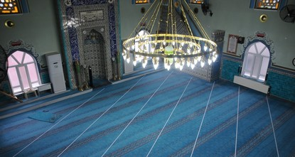 Misaligned mosque corrected 37 years later