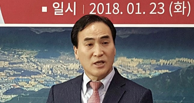 In this Jan. 23, 2018, photo, Kim Jong Yang, the senior vice president of Interpol executive committee, speaks during a press conference in Changwon, South Korea. (Kang Kyung-kook/Newsis via AP)