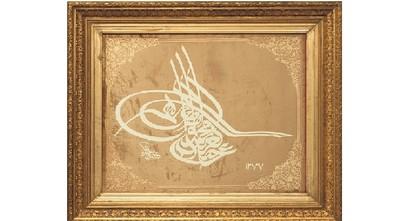 Islamic art gallery draws diplomats to show in Ankara