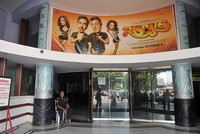 India's highest court rules cinemas must play national anthem