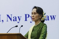 US Holocaust Museum withdraws human rights award from Myanmar's Suu Kyi