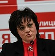 Bulgaria's Socialist leader concedes defeat in elections