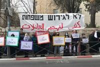 الاتحاد الأوروبي: عمليات الإخلاء في الشيخ جراح غير قانونية