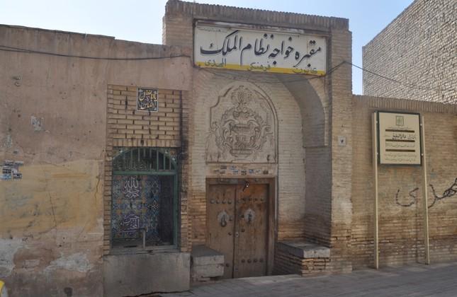 The entrance of the tomb of Nizam al-Mulk in Isfahan, Iran.
