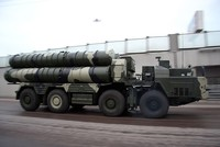 Iran declares Russian-made S-300 air defense system operational after years of delay