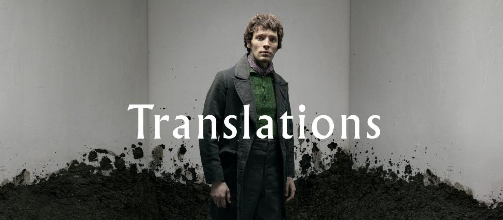 Brian Friel's 1980 play ,Translations, is about the cartographical project that took place in 1833.