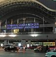 جائزة دولية لمطار صبيحة غوكجن