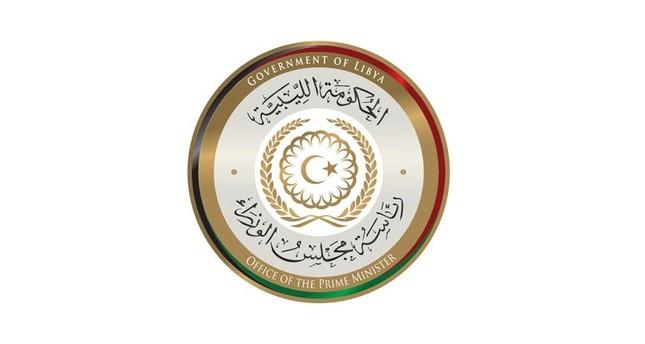 """الخارجية الليبية: قرار طرد سفيرنا لدى اليونان """"غير مقبول"""""""
