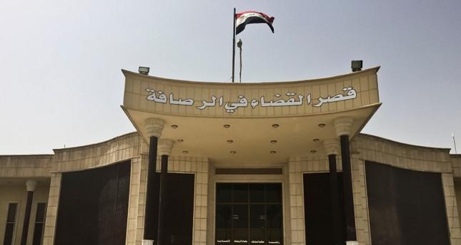 المحكمة حيث تجري محاكمات المقاتلين الأجانب في العراق (AP)