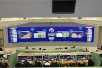 Die Istanbuler Börse (BIST) gab am Freitag bekannt, dass all ihre Bargeld-Reserven zum Lira gewechselt haben und als solche halten werden. Diese Aktion kam kurz nach dem Aufruf vom türkischen...