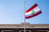 تنكيس العلم اللبناني حداداً ثلاثة أيام الفرنسية