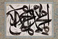 Of light and language: A calligraphy show at Sadberk Hanım Museum