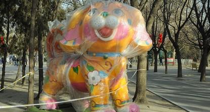تستعد الصين للاحتفال باستقبال عام