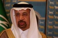 السعودية ستخفض صادرتها من النفط 500 ألف برميل يومياً الشهر المقبل