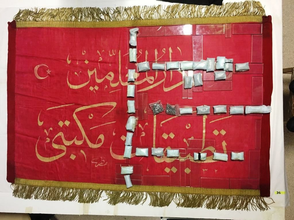 Sultan Murad Iu2019s tomb cloth is one of the relics that are restored in the Bursa atelier.
