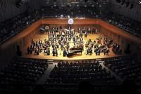 Presidential Symphony Orchestra has a fresh program for the season