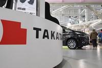 Der japanische Autozulieferer Takata hat mit den US-Behörden eine Einigung im Skandal um defekte Airbags erzielt. Wie das US Justizministerium am Freitag bekanntgab, soll Takata unter anderem eine...