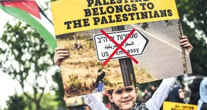 The Palestinian case in Turkey
