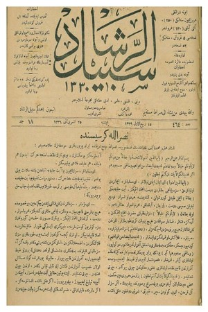 A front page print from Eşref Edip's weekly journal, Sebilürreşad