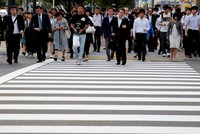 Worst slump in almost 6 years for Japanese economy