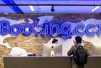 Vertreter des Online-Reservierungsportals Booking.com beantragten ein hochrangiges Treffen mit der türkischen Regierung, gab Wirtschaftsminister Nihat Zeybekci am Sonntag bekannt.  Laut Zeybekci...