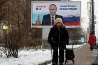 Выборы президента России обошлись в $225 миллионов