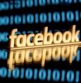 عملة فيسبوك الرقمية تواجه أزمة مع انسحاب كبار المساهمين فيها
