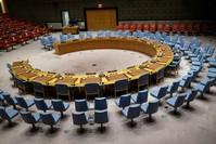 القاعة التي يلتئم فيها مجلس الأمن الدولي الفرنسية