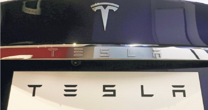 Tesla on Wednesday announced plans to raise $1.15 billion in new funding to help fuel production of a mass market-targeted Model 3 electric car set for release this year. Tesla said that it planned...