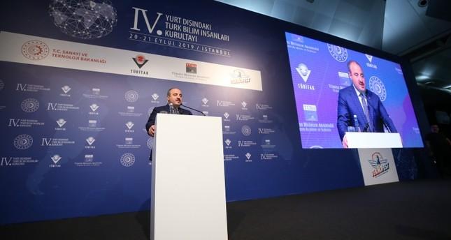 وزير الصناعة التركي: 250 باحثاً دولياً استفادوا من برنامج لجذب الباحثين المميزين