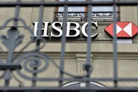Banking giant HSBC announced the appointment of a new chairman Monday as part of a management overhaul which will also see it choose a new CEO, after a massive drop in profits in 2016.  British...