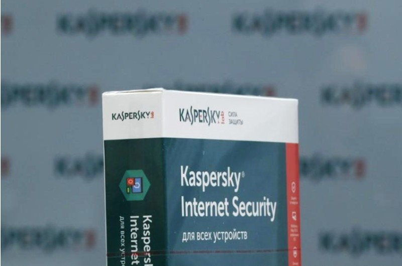 A view shows the software produced by Russia's Kaspersky Lab at the company's office in Moscow, Russia October 27, 2017 ( Reuters File Photo)