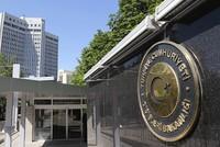 Turkish anti-terror operations contribute to EU's security, MFA says in rebuke to report
