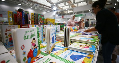 Istanbul's Arabic book fair draws crowds on 1st day