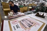 End of an 'era': Emperor's exit resets Japanese calendar