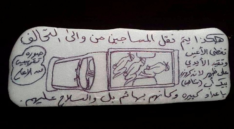 This undated photo obtained by The Associated Press shows a drawing of prisoners being transported in a pickup truck to an Emirati-run prison in Yemen. (AP Photo)