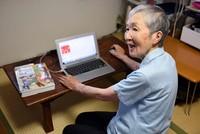 Masako Wakamiya hat mit einer Iphone-App für Senioren die Aufmerksamkeit auf sich gezogen. Die 82-jährige ist die betagteste App-Entwicklerin der Welt. Im Juni reiste sie sogar als älteste...