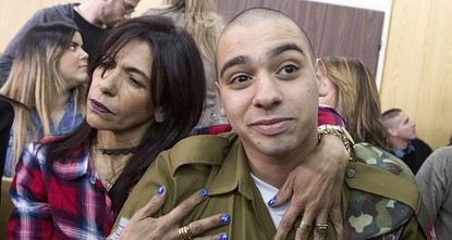 pAn Israeli military court on Tuesday sentenced Israeli soldier Elor Azaria to 18 months in prison for the killing of a wounded Palestinian man, in a case that has split the nation.br / br...