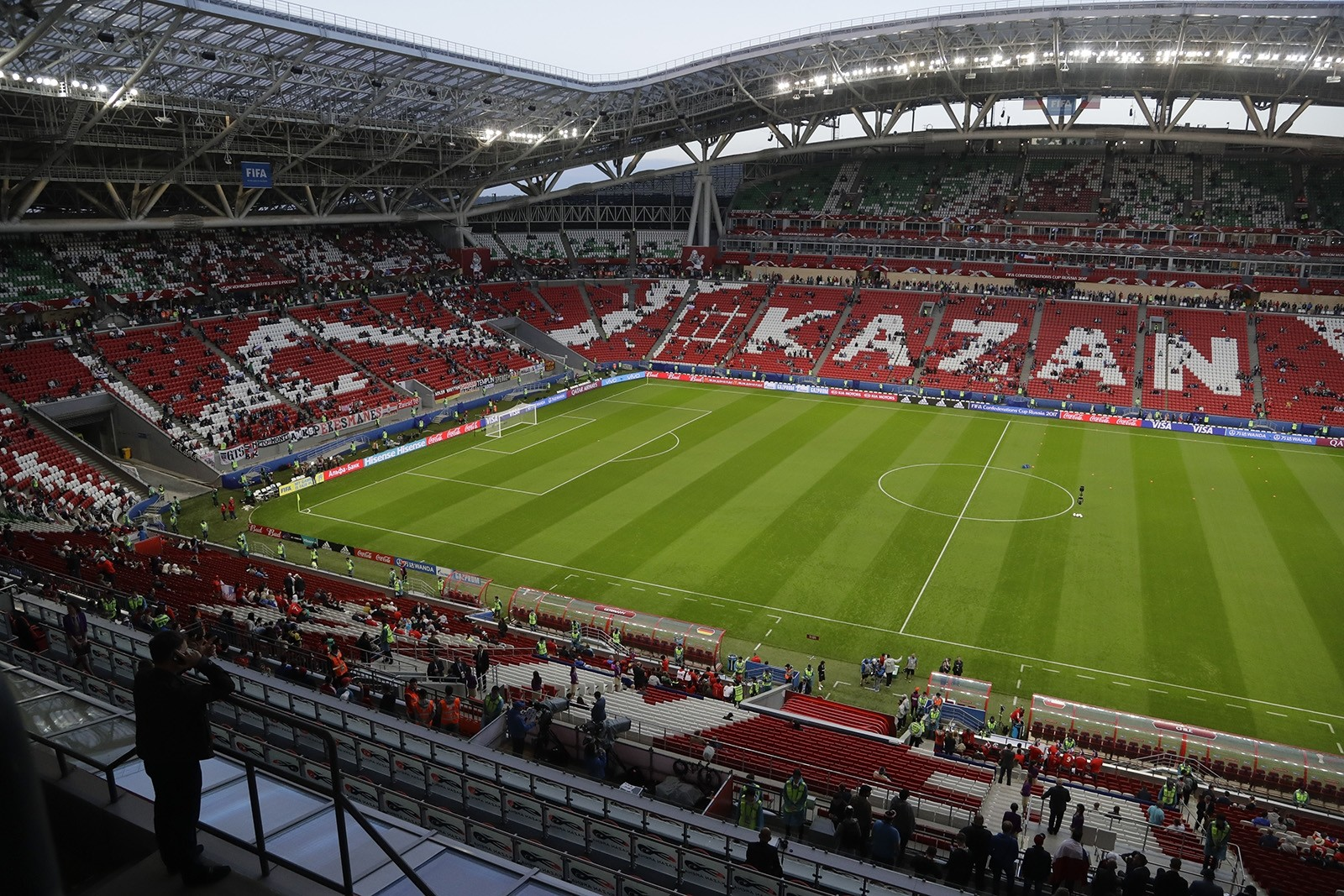 12 stadiums across Russia set to host the World Cup